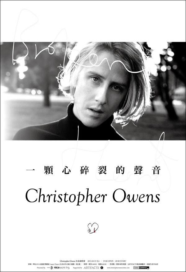 Christopher Owens-1