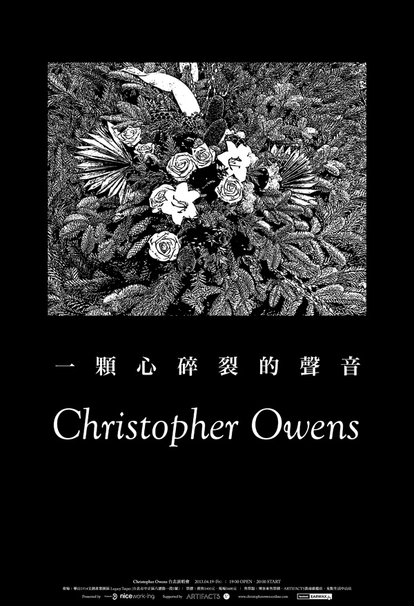 Christopher Owens-7